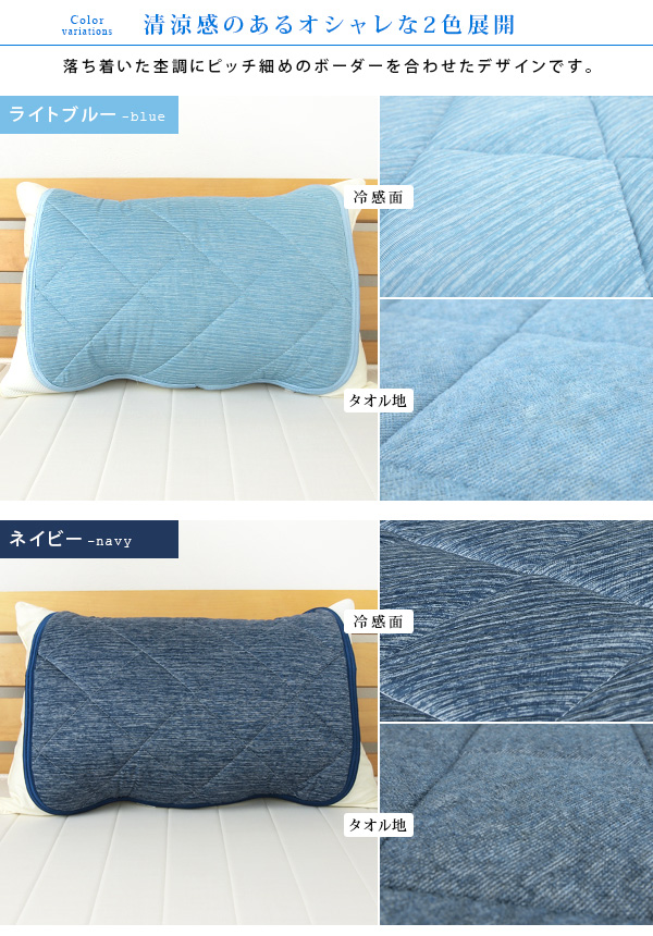 HOSOME Latest Pillowcase Cushion Case Home Decoration Cotton Linen ...