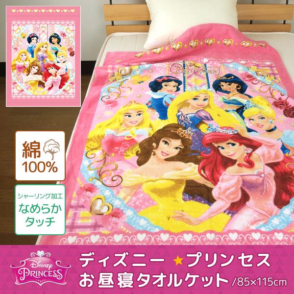 reveur rakuten global market cotton blanket disney princess nap