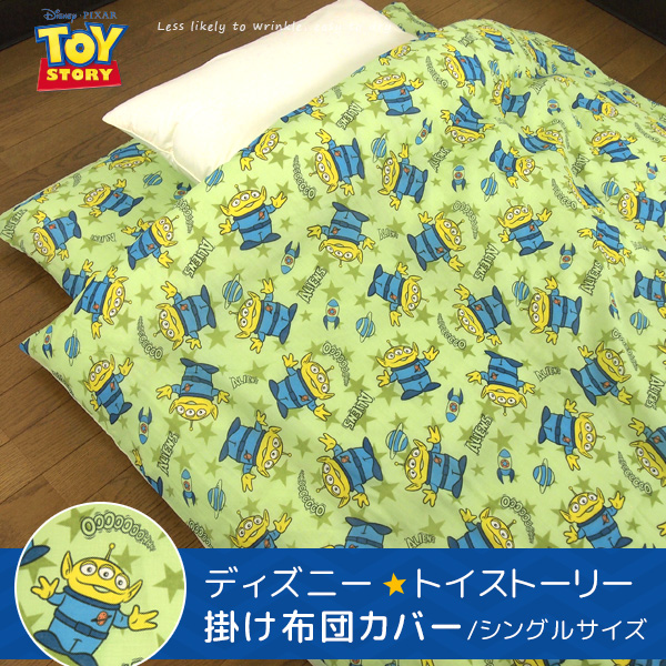 Reveur Comforter Cover Disney Toy Story Single 150 X 200 Cm Quilt