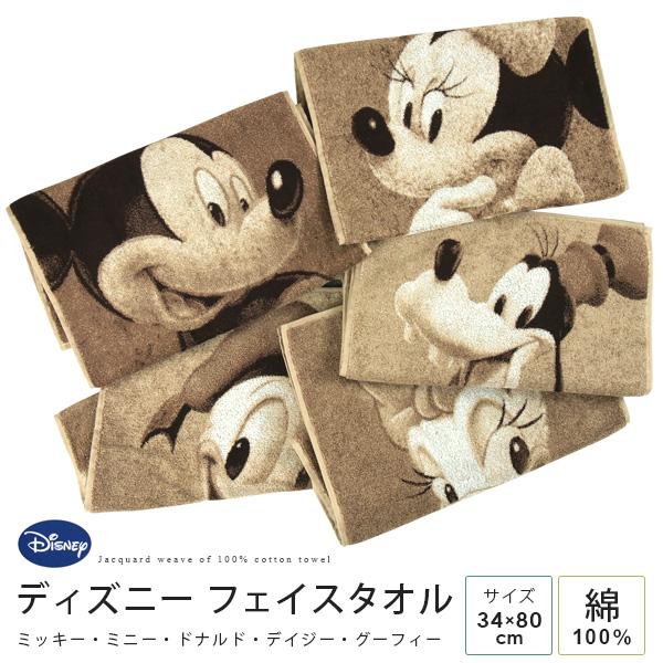 Reveur | Rakuten Global Market: Disney character Winnie Pooh\'s ...
