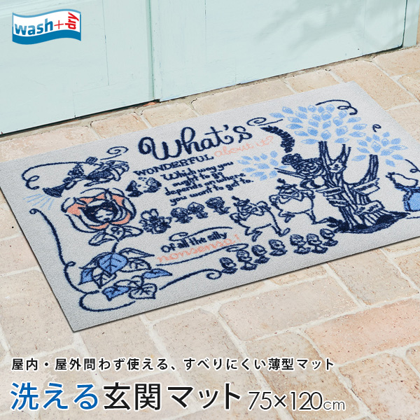 玄関マット 75×120cm ふしぎの国のアリス 洗える 屋外 室内 屋内 滑り止め 薄型 wash+dry(ウォッシュアンドドライ) ドアマット 泥除け エントランスマット ディズニー プリンセス アリス Disney