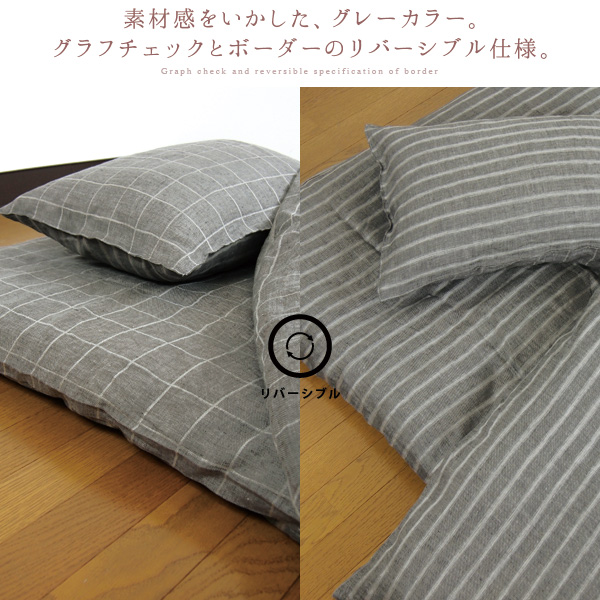 Cover Mattress Sheet Futon French Linen Washable Fashion North Europe Checked Pattern Horizontal Stripes