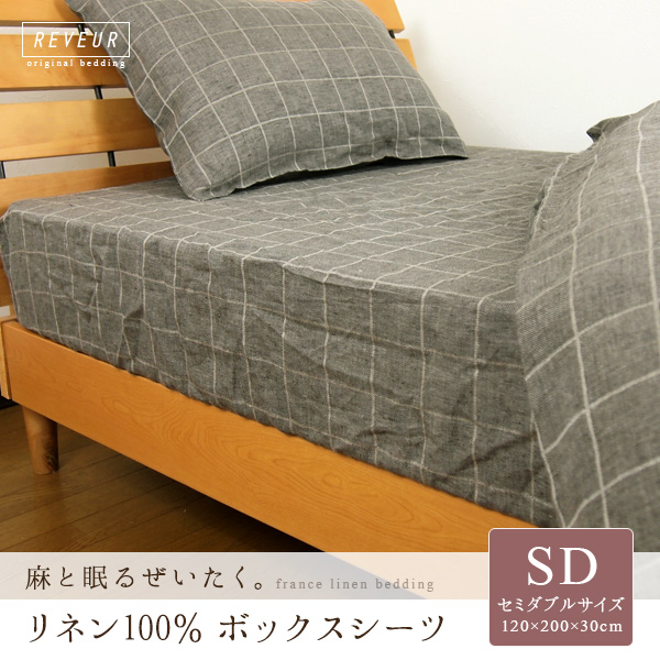 100 Of Futon Cover Box Sheet Bed Semi Double Linen Hemp French Bedcover Mattress Washable Stylish North