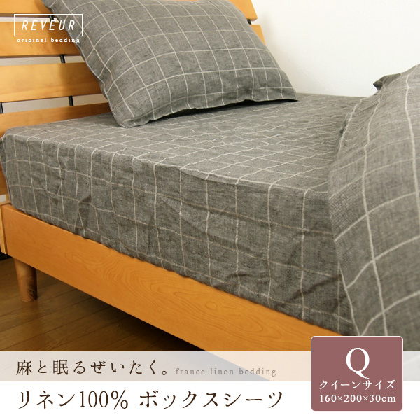 100 Of Futon Cover Box Sheet Bed Queen Linen Hemp French Bedcover Mattress Washable Stylish North