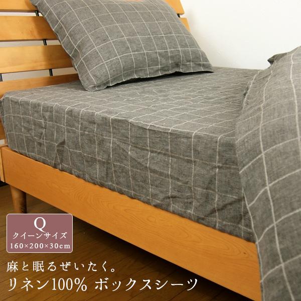 100 Of Futon Cover Box Sheet Bed Queen Linen Hemp French