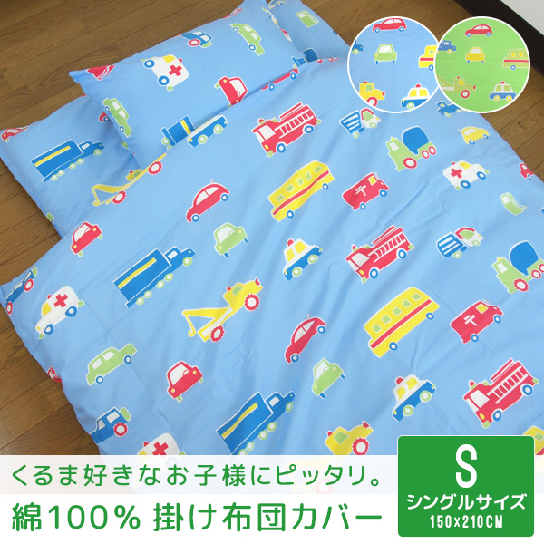 The Product Made In Futon Cover Comforter Single Cotton 100 Car Pattern Japan