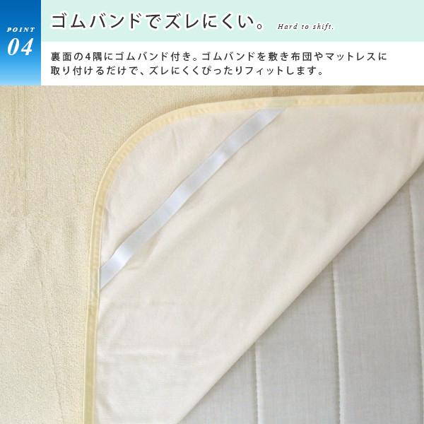 Reveur rakuten global market waterproof sheeting pile for Waterproof bed sheets south africa