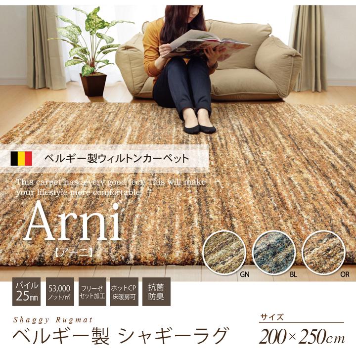 Reveur Rug 200 X 250 Cm Rug Mat Carpet Shaggy Rugs Mat Carpet