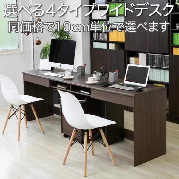 4 Size Wide Desk 180 190 200 210cm Depth 50 Wiring Storing Work Desks  Wooden PC Desk System Desk Office Furniture Selectable In Office Desk Same  Price Case