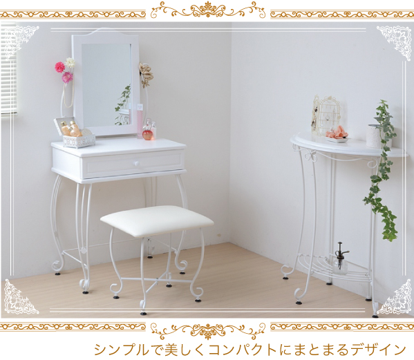 rohto iron steel european antique white dresser of dressing table dressing table make box princess with