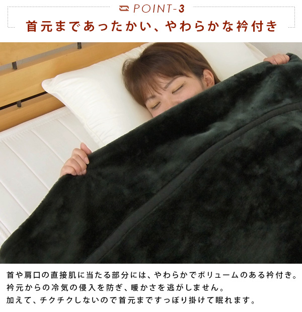 兩個雙疊層毯子毛毯 2 對齊方式對齊方式毛毯毯子 180 × 210 釐米有人 2 個毯子,可洗毛毯邁耶褐色米色海軍黑色純色毛毯長雙毯 05P05Dec15