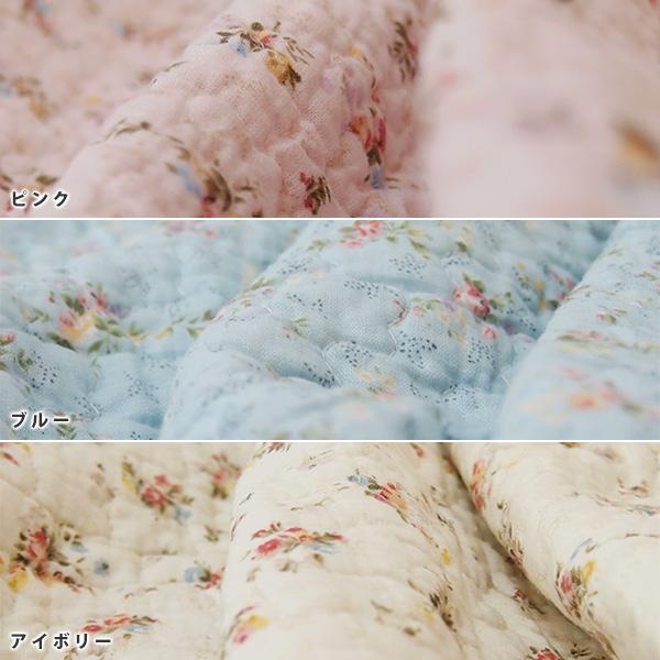 쉬운 촉감의 워쉬 퀼트 방석 커버 작은 꽃무늬 컨트리조 55 x59cm◆10 P13oct13_a