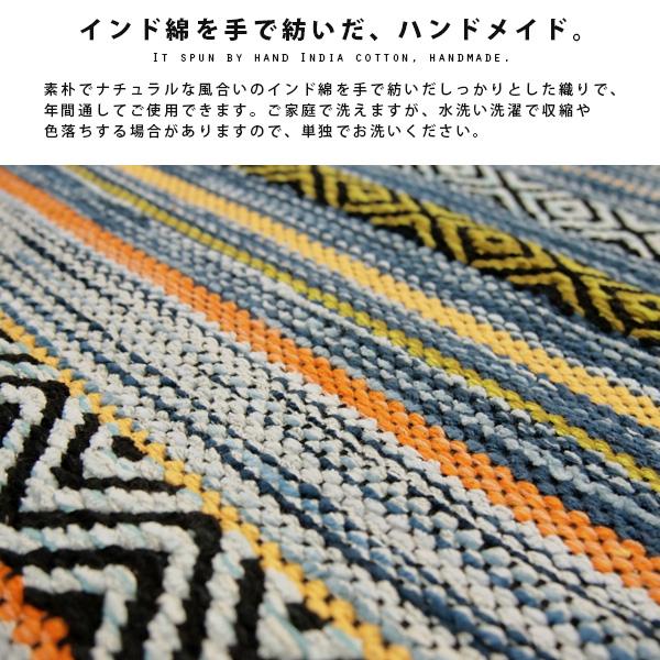 cotton rag rugs furniture shop