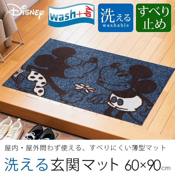 玄関マット 60×90cm ミッキー ミニー 洗える 屋外 室内 屋内 滑り止め 薄型 wash+dry(ウォッシュアンドドライ) ドアマット 泥除け エントランスマット ディズニー Disney