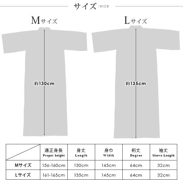 Can be used as gauze sleepwear for women safe made in Japan sleepwear Pajamas Nightgowns yukata yukata Pajamas admitted for care ryokan Inn. Women's previous alignment diffrence