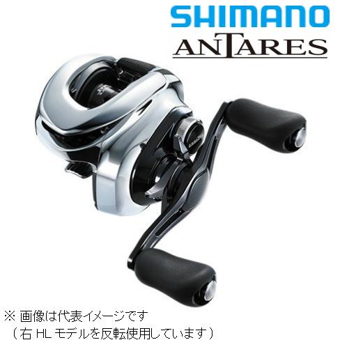 """遠投も 安い アキュラシーキャストも意のままに""""キャストキング""""が魅せる 新たなる飛びの世界 シマノ SHIMANO 19 アンタレス HG 左ハンドル ANTARES LEFT 公式ストア"""