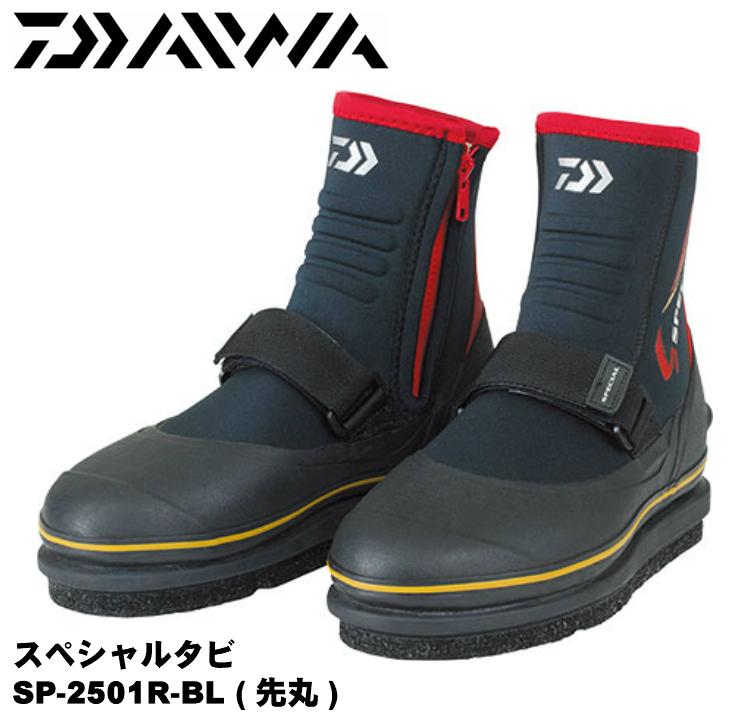 ダイワ/DAIWA SP-2501R-BL Sサイズ ブラック【旧モデル】スペシャルジョグ (先丸)