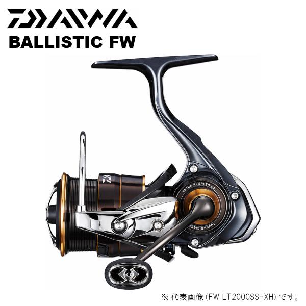 ダイワ/DAIWA 19バリスティックFW LT2500S-CXH (スピニングリール) BALLISTIC FW