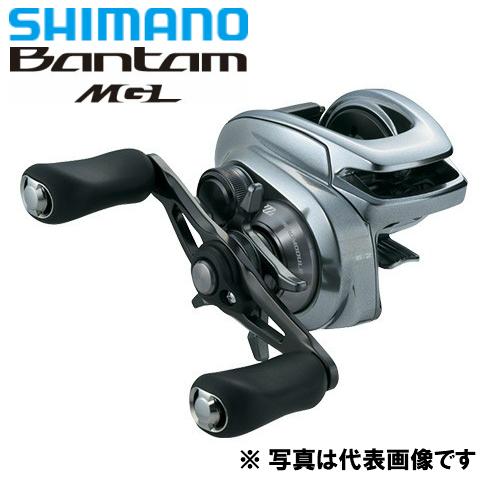 シマノ/SHIMANOバンタムMGL HG RIGHT(右ハンドル ハイギア) BANTAM MGL