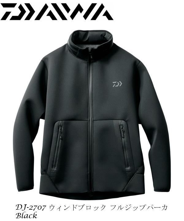 ダイワ/DAIWA DJ-2707 ウィンドブロック フルジップパーカ ブラック (BLACK)