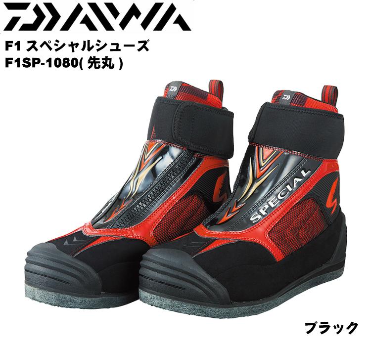 ダイワ/DAIWA F1SP-1080 F1スペシャルシューズ (先丸) ブラック