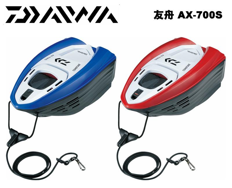 ダイワ/DAIWA 友舟 AX-700S TOMOFUNE