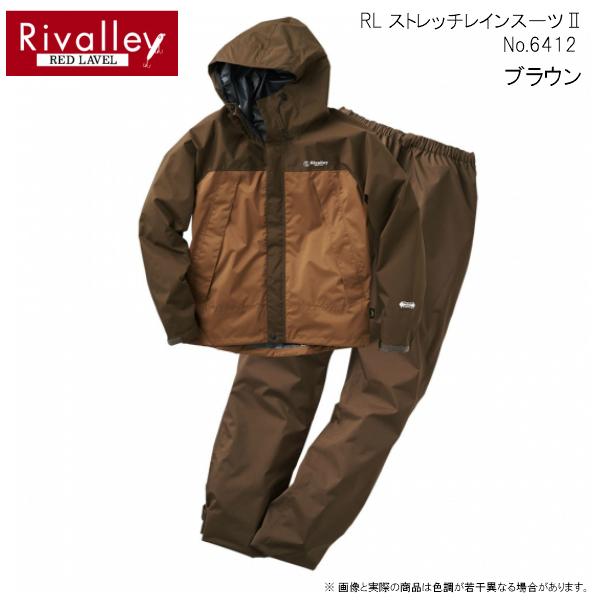 Rivalley RL ストレッチレインスーツllNo.6412 ブラウン M~3L