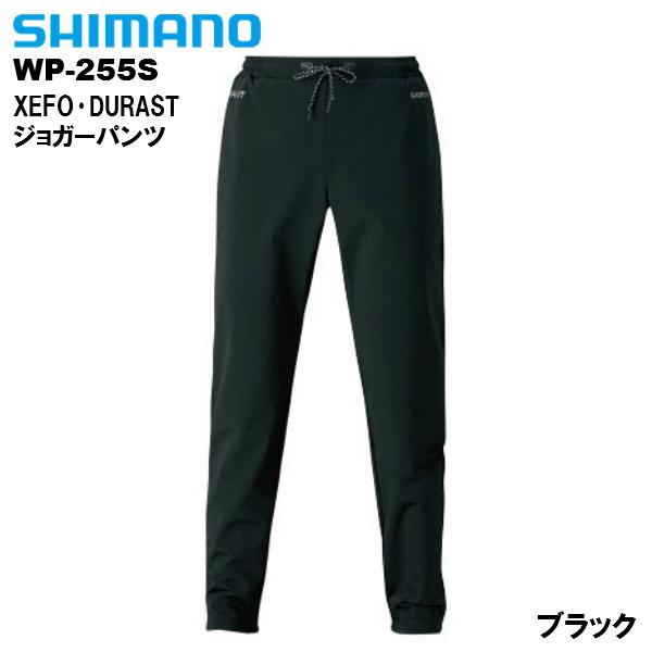 防風 撥水性を備えたジョガーシルエットパンツ 防寒パンツ シマノ SHIMANO WP-255S Lサイズ 待望 ジョガーパンツ ブラック DURAST XEFO 定番の人気シリーズPOINT(ポイント)入荷