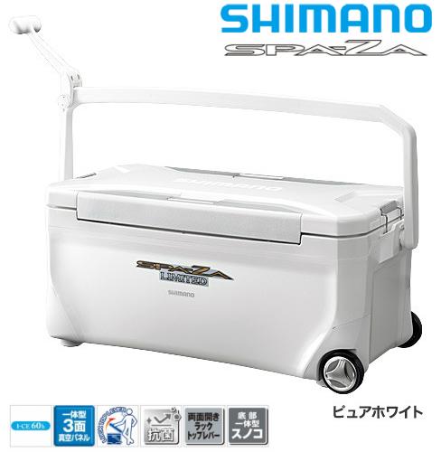 シマノ/SHIMANO スペーザ リミテッド SPA-ZA LIMITED 350キャスター付 35L HC-135M (3面真空)