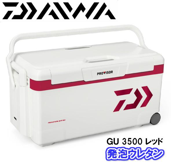 ダイワ/DAIWA プロバイザートランクHD GU3500 レッド