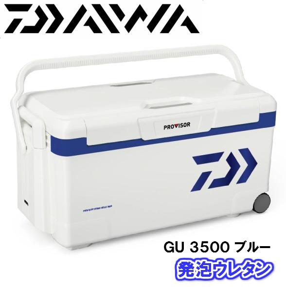 ダイワ/DAIWA プロバイザートランクHD GU3500 ブルー