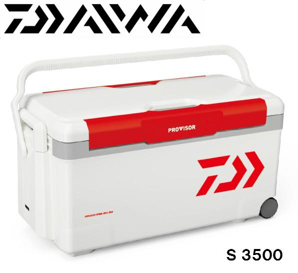 ダイワ/DAIWA プロバイザートランクHD S3500 レッド