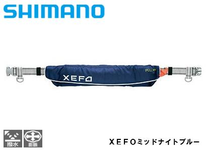 シマノ/SHIMANO 膨張式救命具・ウエストタイプ VF-052K (ラフトエアジャケット) XEFOミッドナイトブルー