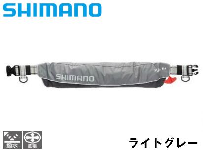 シマノ/SHIMANO 膨張式救命具・ウエストタイプ VF-052K (ラフトエアジャケット) ライトグレー