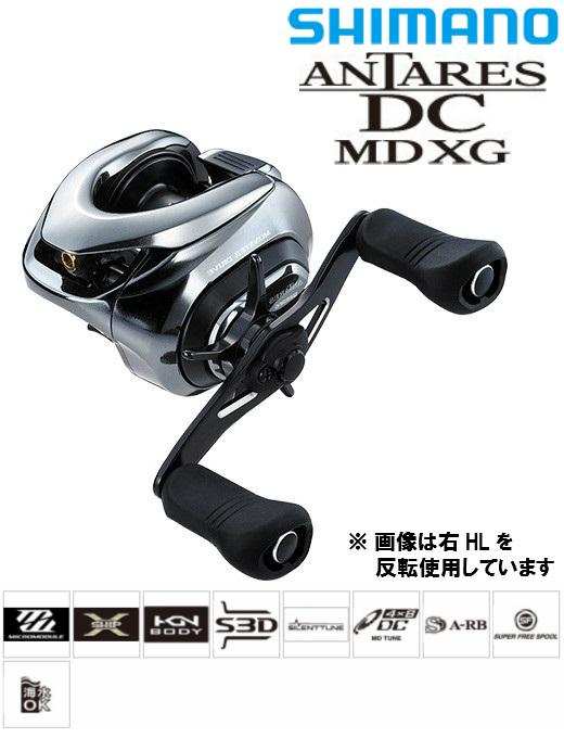 シマノ/SHIMANO アンタレス/ANTARES DC MD XG LEFT(左ハンドル) 2018