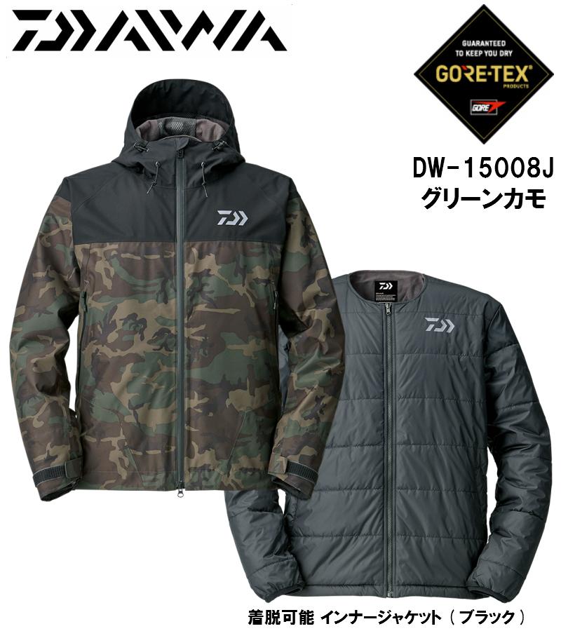 ダイワ/DAIWA DW-15008J 2XLサイズ (3L) ゴアテックス プロダクト ウィンタージャケット グリーンカモ