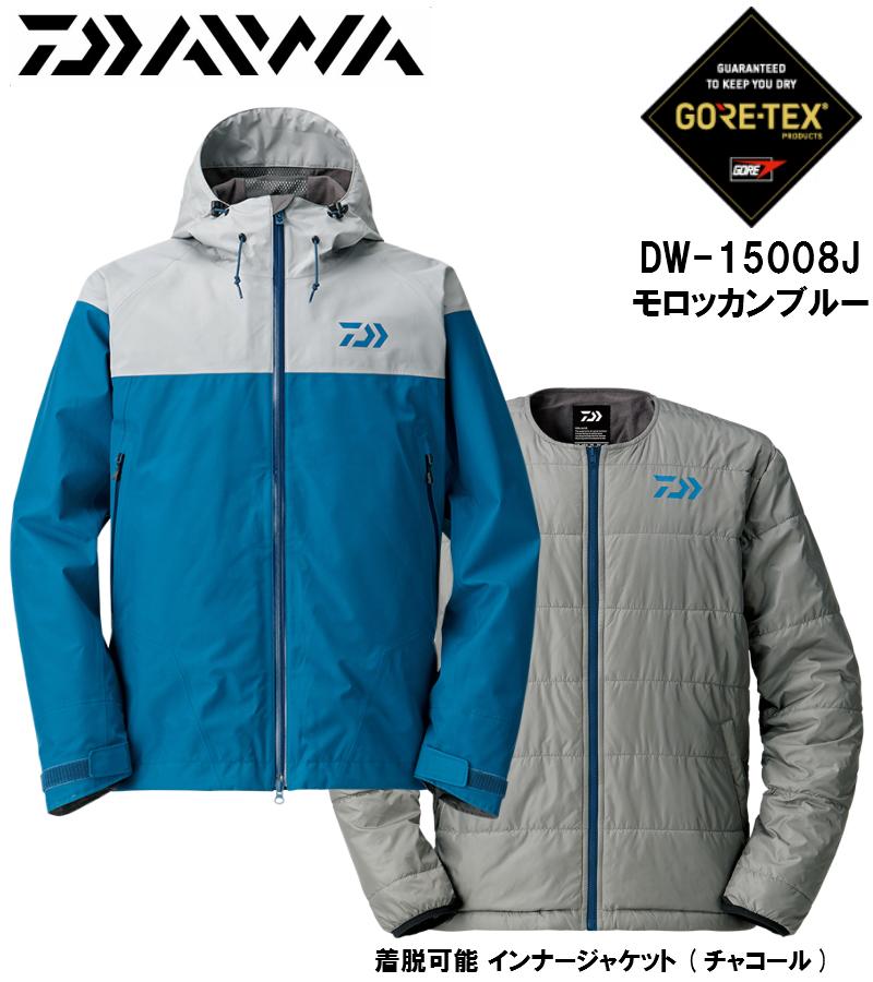 ダイワ/DAIWA DW-15008J (ゴアテックス プロダクト ウィンタージャケット) モロッカンブルー