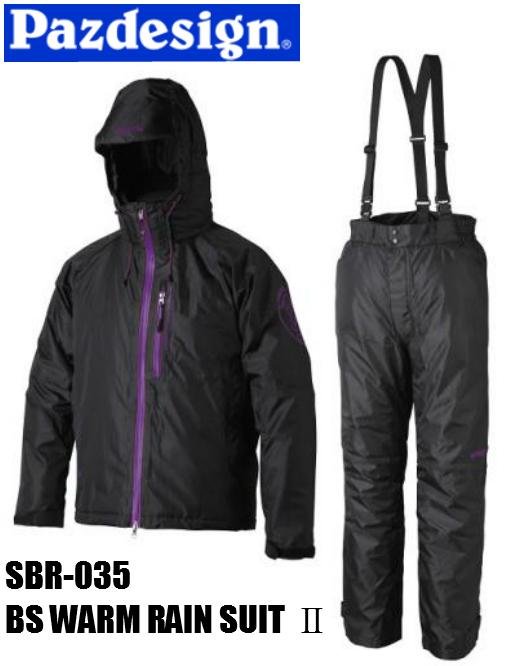 パズデザイン/Pazdesign SBR-035 BSウォーム レインスーツ2 ブラック/パープル (BS WARM RAIN SUIT 2 BLACK/PURPLE)