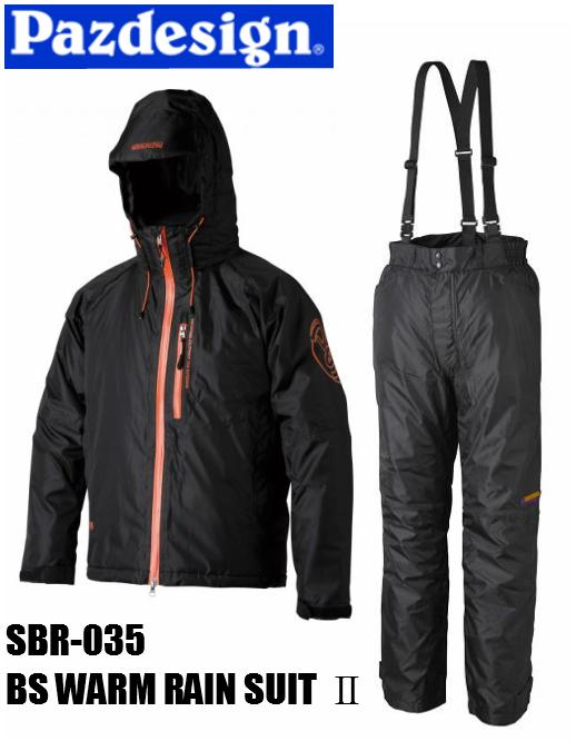 パズデザイン/Pazdesign SBR-035 BSウォーム レインスーツ2 ブラック/オレンジ (BS WARM RAIN SUIT 2 BLACK/ORANGE)