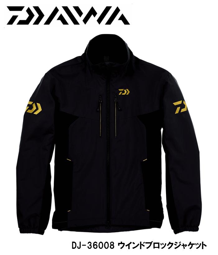 ダイワ/DAIWA DJ-36008 ウインドブロック ジャケットブラック (BLACK)