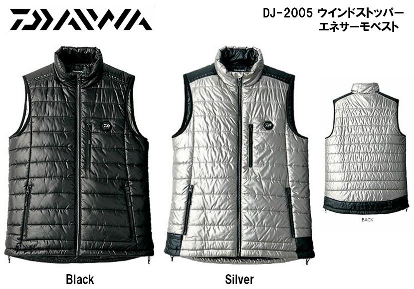 ダイワ/DAIWA DJ-2005 ウインドストッパー エネサーモベスト Sサイズ