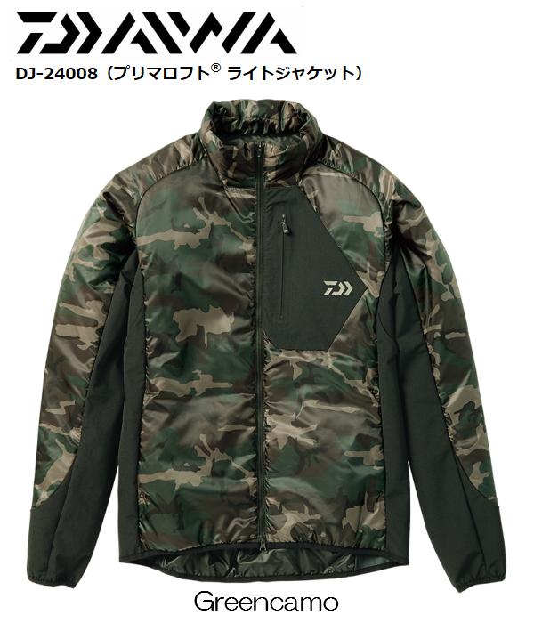 ダイワ/DAIWA DJ-24008 グリーンカモ 2XL プリマロフト ライトジャケット