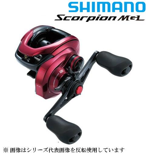 パワフルかつスムーズな巻き上げと飛びを兼備 多彩なスタイルに対応する新たなる深紅 シマノ ギフ_包装 SHIMANO 19 スコーピオン Scorpion MGL 151 左ハンドル ランキング総合1位 LEFT