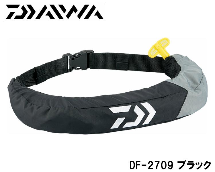 ダイワ/DAIWA DF-2709 インフレータブルライフジャケット ブラック (ウエストタイプ自動・手動膨脹式)