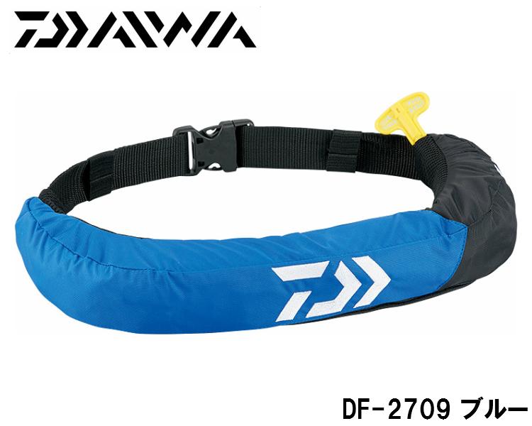 ダイワ/DAIWA DF-2709 インフレータブルライフジャケット ブルー (ウエストタイプ自動・手動膨脹式)