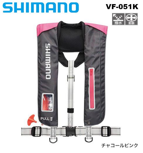 シマノ/SHIMANO 膨張式救命具 VF-051K チャコールピンク(ラフトエアジャケット)