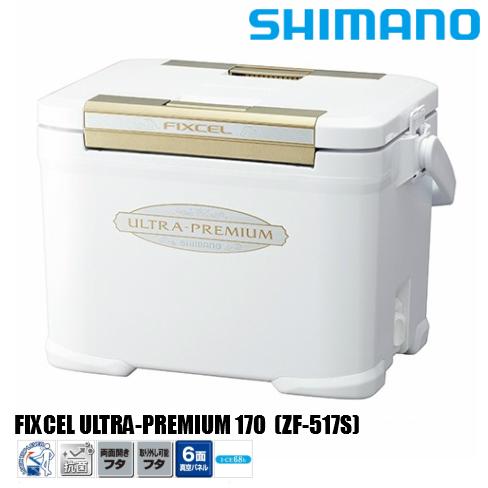 シマノ/SHIMANO ZF-517S フィクセル ウルトラプレミアム FIXCEL ULTRA-PREMIUM 170 (6面真空)