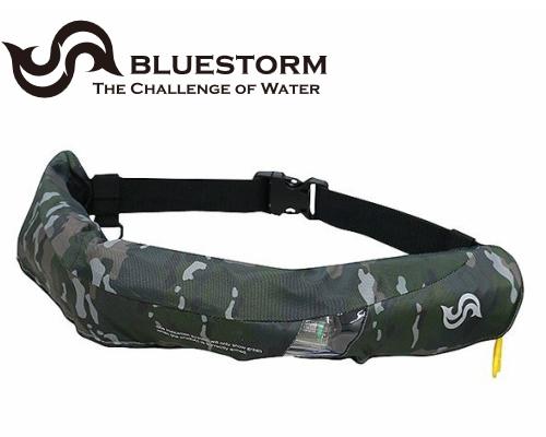 BLUESTORM BSJ-5520RS グリーンカモ 膨脹式 ライフジャケット 腰巻式 (国土交通省型式承認品・TYPE-A) ウエストタイプ