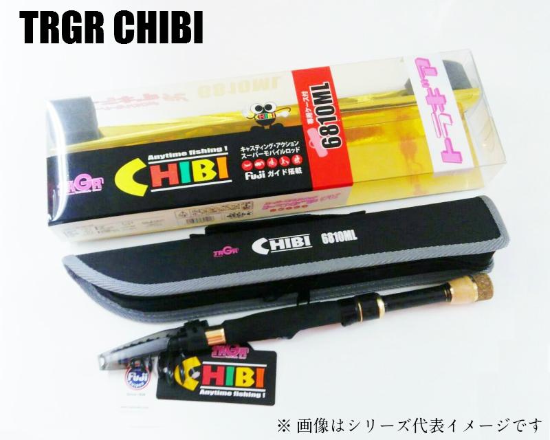 alpha tackle/アルファタックル TRGR CHIBI 6810UL・L・ML トラギア チビ