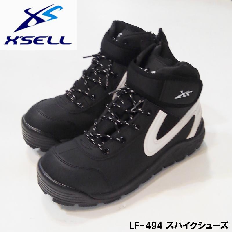 磯 防波堤 テトラ での釣りに X'SELL/エクセル LF-494 スパイクシューズ(ハイカット) ブラック×ホワイト